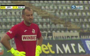 Феноменален гол на Доминик Янков подпечата трите точки за Ботев