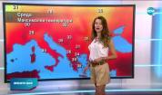 Прогноза за времето (30.06.2020 - централна емисия)