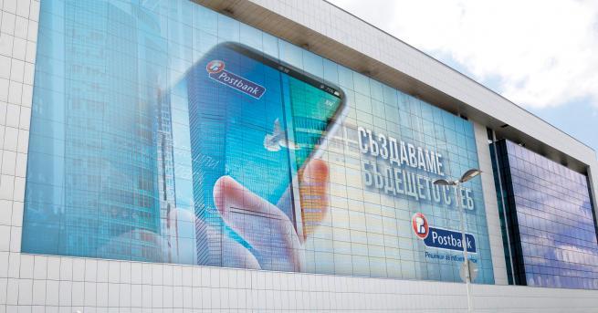 България Пощенска банка подписа споразумение с Българската банка за развитие