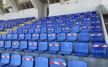 Обявиха нови правила за феновете по стадионите