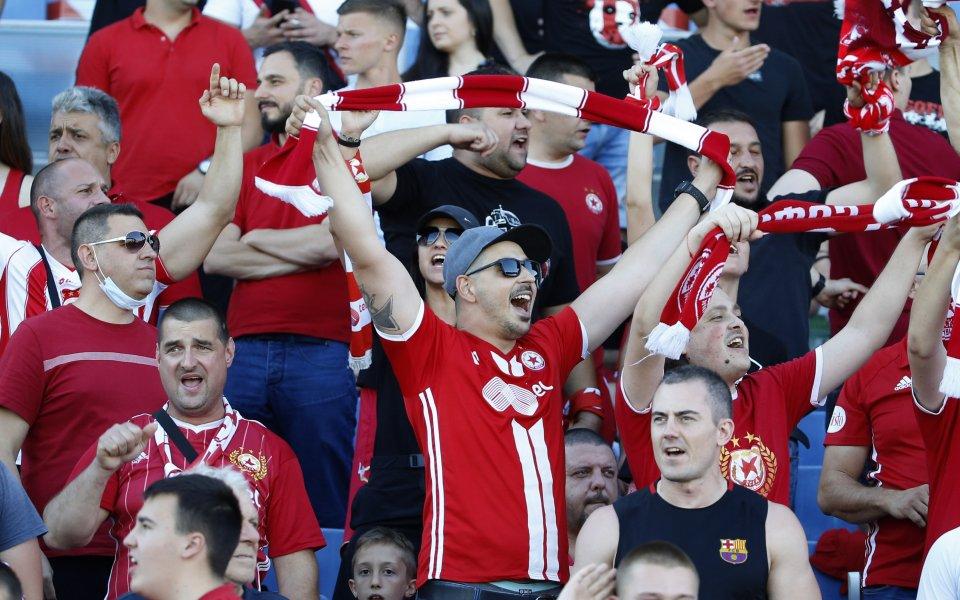 От ръководството на ЦСКА излязоха с важно съобщение до феновете