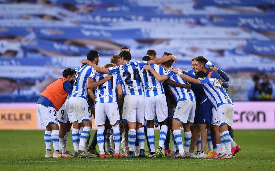 Отборът на Реал Сосиедад успя да постигне пълен обрат при