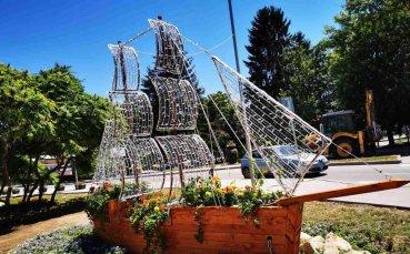 Фенклубът на Лудогорец във Варна подари на Разград кораб
