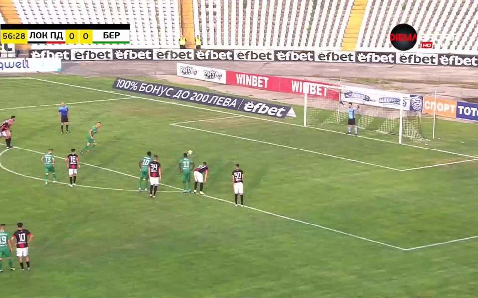 Нападателят на Берое Мартин Камбуров заби своя гол номер 234