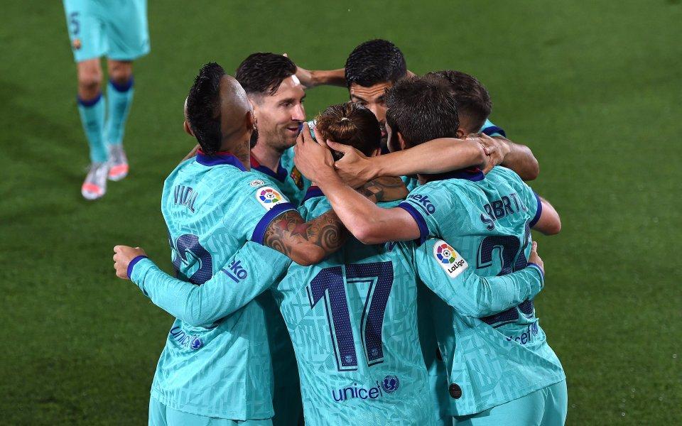 Отборът на Барселона най-сетне се върна на победния път в