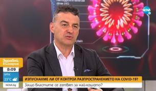 Проф. Иво Петров: 50% от хората са неподатливи на коронавируса - Теми в развитие | Vesti.bg