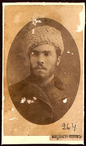 Стефан Стамболов стори