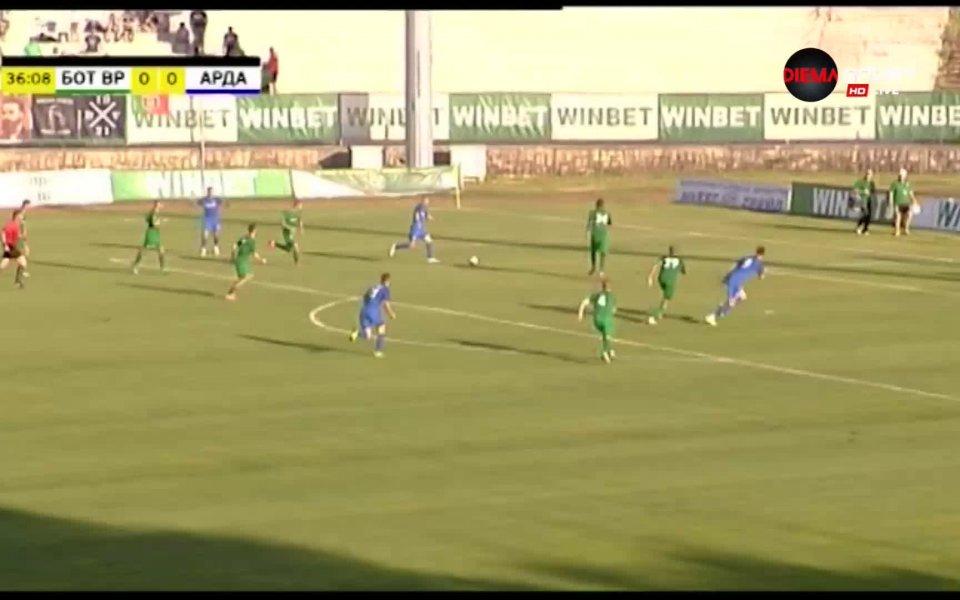 Тимовете на Ботев Враца и Арда Кърджали завършиха 0:0 в