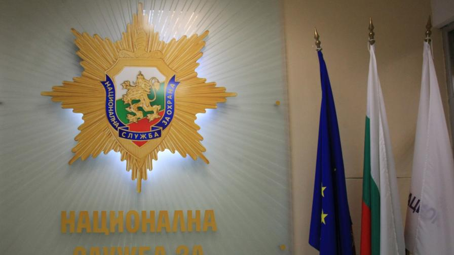 Служител на НСО пострада при катастрофа в София