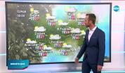 Прогноза за времето (06.07.2020 - следобедна емисия)