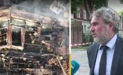 Банов: Такива пожари се доказват и как тръгват