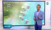 Прогноза за времето (07.07.2020 - обедна емисия)