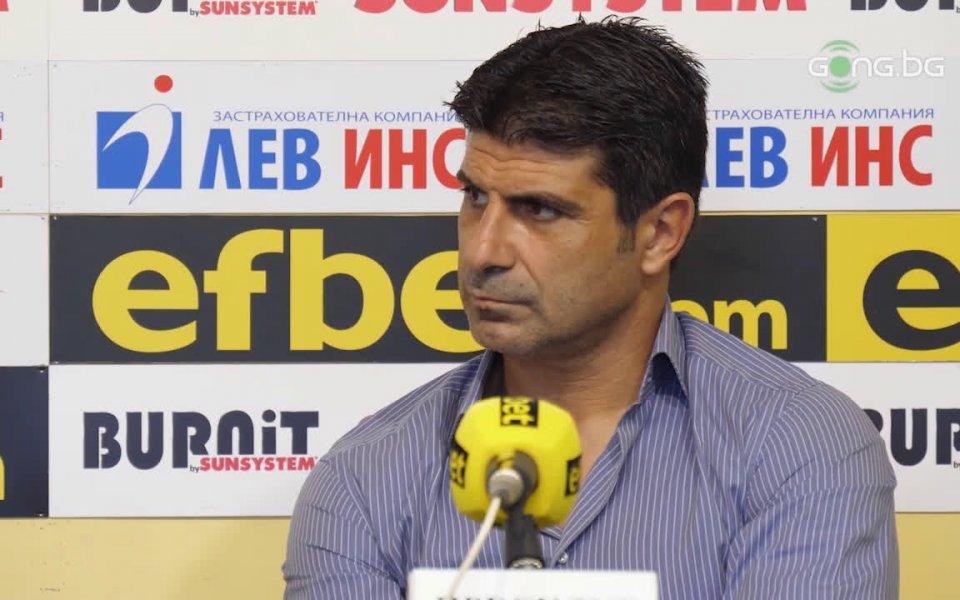 Спортният директор на Локомотив Пловдив Георги Иванов говори за амбициите