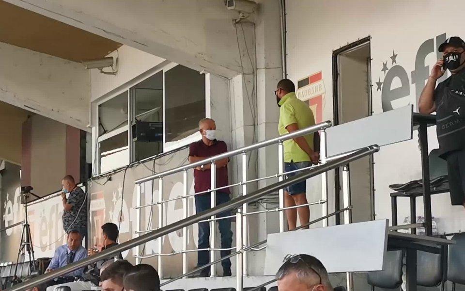 Собственикът на Локомотив Пловдив - Христо Крушарски, е на стадиона