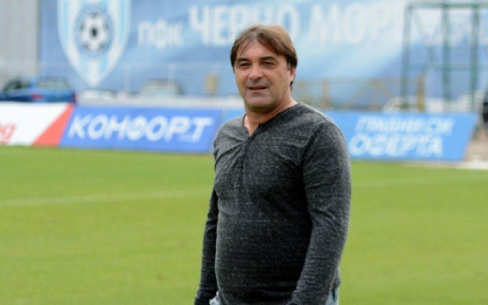 Търсенето на постоянен треньор на Левски продължава, а Георги Иванов-Геша