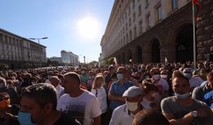 ГЕРБ: Отговорността за насилието снощи е лично на г-н Радев - България | Vesti.bg
