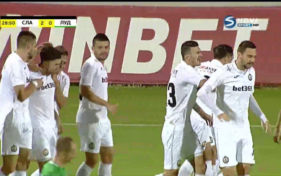 Славия вече води с 2:0 на Лудогорец. Втория гол в