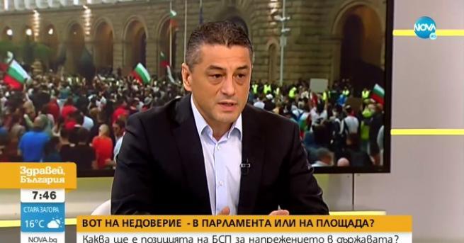 България Красимир Янков: Раздорите в БСП са заради Корнелия Нинова