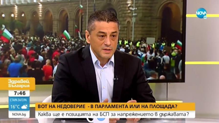 Красимир Янков: Раздорите в БСП са заради Корнелия Нинова