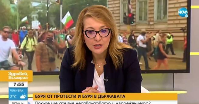 България Антоанета Христова: Проблемът на протестиращите е, че нямат лидер