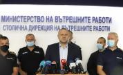 СДВР проверява сигналите за полицейско насилие над протестиращи