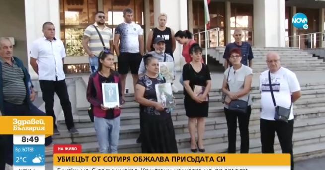 България Близки на Кристин: Все още мисля, че ще я