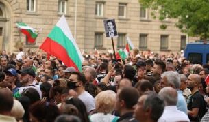 Шествие в центъра на София, протест с искане за оставка на правителството