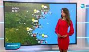 Прогноза за времето (15.07.2020 - следобедна емисия)