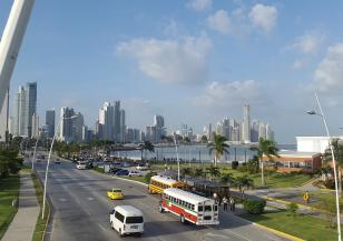 Силно земетресение разлюля Панама