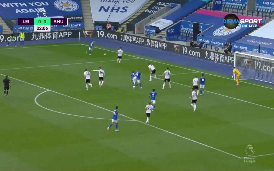 Отборите на Лестър и Шефилд се прибраха при резултат 1:0