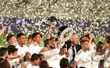 Титлата е бяла - №34 е за Реал в шеметна надпревара с Барса