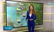 Прогноза за времето (17.07.2020 - сутрешна)