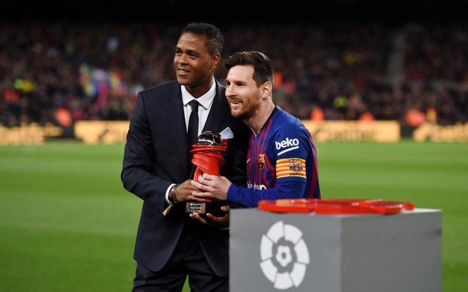 Бивш нападател на Барселона фаворит на играчите за нов треньор