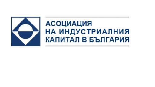 """АИКБ с позиция относно т.н. """"студен резерв"""""""