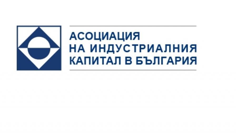 АИКБ обсъди предложенията за средствата от ЕС