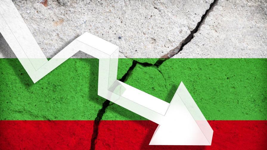<p>Демографски срив: В България е по-тежко, отколкото в Босна</p>