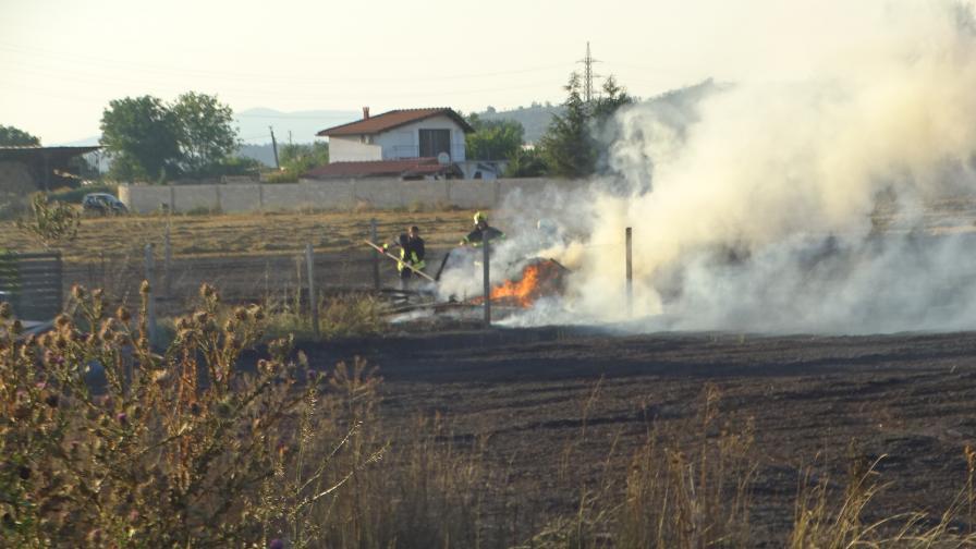 Голям пожар край Благоевград, спасиха къщи от изпепеляване