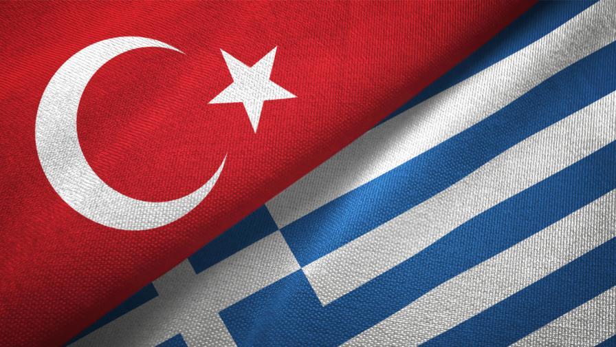 Анкара: Исканията на Гърция противоречат на международното право