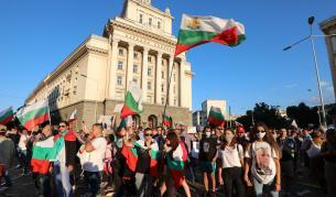 Как ЕК коментира събитията в България?