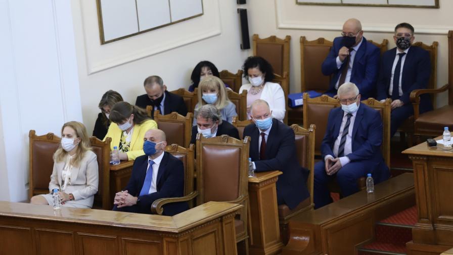 """Министри от кабинета """"Борисов 3"""" в народното събрание"""