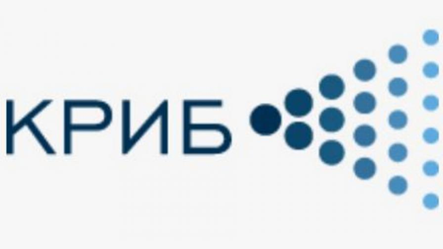 <p>От КРИБ с благодарности към Горанов за сътрудничеството през годините</p>