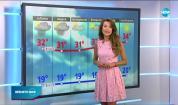 Прогноза за времето (24.07.2020 - централна емисия)