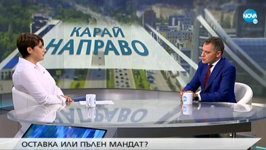 <p>Въпросът е да говорим за политики, затова говорим с ГЕРБ&nbsp;</p>