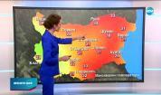Прогноза за времето (27.07.2020 - следобедна емисия)