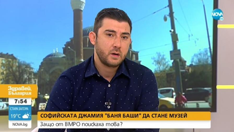 "ВМРО: Щом ""Света София"" е джамия, ""Баня Баши"" да е музей"