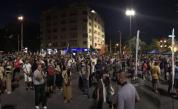 26-та вечер антиправителствени протести
