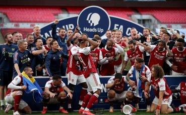 Арсенал вдигна ФА Къп, Обамеянг изпотроши трофея