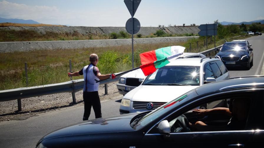 <p>Е-79 край Благоевград вече не е блокиран</p>