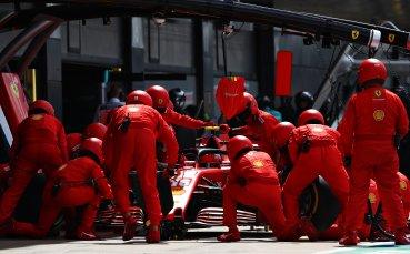 От Ред Бул забелязаха нещо необичайно във Ферари