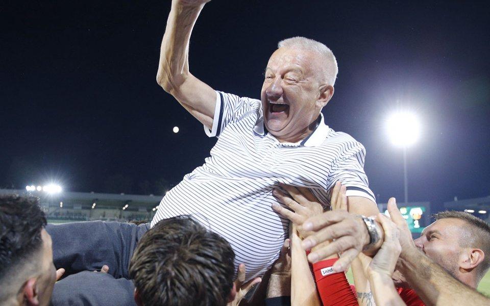 Триумфът за Суперкупата на България е донесъл на играчите и